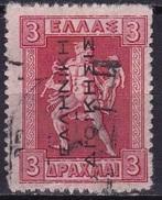 GREECE 1912-13 Hermes Engraved Issue 3 Dr. Carmine With ELLHNIKH DIOIKSIS Overprint In Black Reading Up Vl. 263 - Griekenland