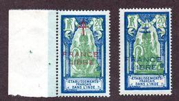 INDE  N°182,182a N** LUXE Cote 24 Euros !!!RARE - Inde (1892-1954)
