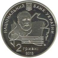 Ukraine. 2 Hryvnias. 100 Years Of National Musical Academy Of P. I. Tchaikovsky. UNC. 2013 - Ukraine