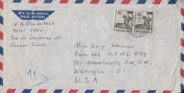 SCHWEIZ Europ. Büro Der Vereinten Nationen, CH 380 MeF Auf Luftpost-Brief Mit Stempel: Genf Nations Unies 17.VIII,1948 - Poststempel