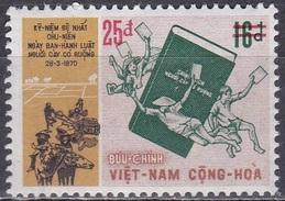 Südvietnam Vietnam South 1974 Wirtschaft Landwirtschaft Staatswesen Gesetze Agrarreform, Mi. 564 ** - Vietnam