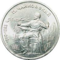 Russia, USSR. 1 Ruble. 150 Years Since The Birth Of Tchaikovsky. 1990 - Russia