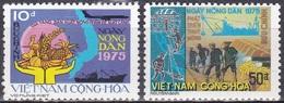 Südvietnam Vietnam South 1975 Wirtschaft Landwirtschaft Staatswesen Gesetze Agrarreform, Mi. 590-1 ** - Vietnam