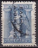 GREECE 1912-13 Hermes Lithographic Issue 25 L Blue Inverted ELLHNIKH DIOIKSIS Overprint In Black Reading Down Vl. 278 - Griekenland