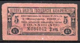 591-Russie Billet De 2 Roubles 1918 à Identifier - Russia