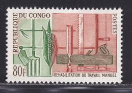 CONGO N°  161 ** MNH Neuf Sans Charnière, TB  (D2787) - Congo - Brazzaville