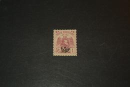 K12931- Stamp No Gum  - Albania -1920- SC.134  Prince Zu Wied - Overprinted Posthorn -1 Frank - Albania