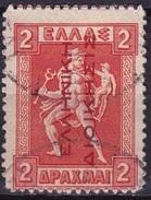 GREECE 1912-13 Hermes 2 Dr. Orange Engraved Issue With ELLHNIKH DIOIKSIS In Red Reading Up Vl. 300 S - Griekenland