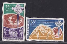 COTE D'IVOIRE N°  225 & 226 ** MNH Neufs Sans Charnière, TB  (D2795) - Costa De Marfil (1960-...)