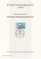 "Germania 1975 Sc. 1163 Ersttagsblatt N. 7 ""Eishockey-Weltmeisterschaft""  FDC  Sheet  Ice Hockey World Championship, - Hockey (su Ghiaccio)"