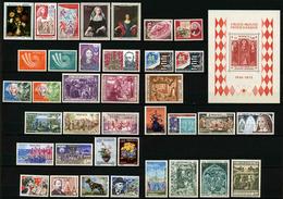 MONACO - ANNEE COMPLETE 1973 - YT 916 à 952 + PA 96 ** + BF 7 ** -  37 TIMBRES NEUFS ** + 1 BLOC ** - Monaco