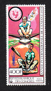 Comores  -  1979.  Canottiere E Bandiera Olimpica. Rowing And Olympic Flag. MNH - Canottaggio