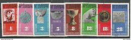 """Bulgarien 2392-99A  """" Briefmarken Zum Thema Nationale Kunstgegenstände"""" Gestempelt Michel : 2,00 € - Oblitérés"""