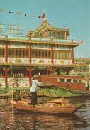 """Hong Kong, Partial View, Coin, Scorcio Panoramico, Cartolina Pubblicitaria """"Micoflavina"""" - Cina (Hong Kong)"""