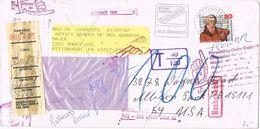 26695. Carta  GOTTINGEN (Alemania Federal) 1987. REEXPEDITÉ, Reexpedida. TAXE - [7] República Federal