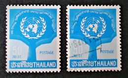 JOURNEE DES NATIONS UNIES 1963 - NEUF ** + OBLITERE - YT 407 - MI 434 - Thailand