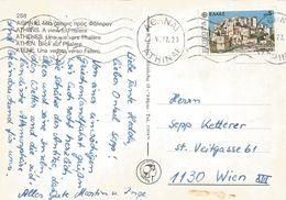 Greece 1977 Athens EUROPA CEPT Viewcard - 1977