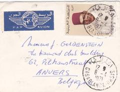 Lettre Maroc.. - Maroc (1956-...)
