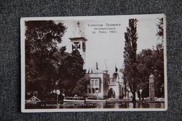 PARIS - Exposition Coloniale De 1931, La Section PORTUGAISE Vue Du Lac - Ausstellungen