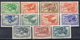 Sellos Aereos GRECIA . Zodiaco, Astrologia, Yvert Num 50-61 ** - Astrología