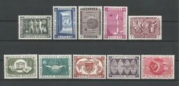 Belgium 1958 U.N. On Expo OCB 1053/1062 ** - Belgium