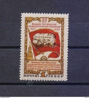 STAMP USSR RUSSIA Mint (**) 1954 Marx Engels Lenin Stalin Revolution - Unused Stamps