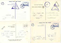 AR47) ISRAEL - LOT OF MILITARY POST CARDS DURING YOM-KIPPUR AND SIX-DAY WARS - Military Mail Service
