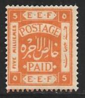 Palestine, Scott # 8 Mint Hinged Postage Paid, 1918 - Palestine