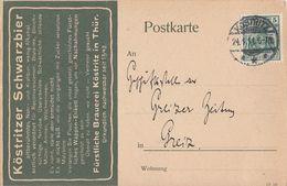 DR Werbekarte Köstritzer Schwarzbier EF Minr.85I Köstritz 24.1.11 - Briefe U. Dokumente
