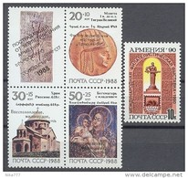 STAMP USSR RUSSIA Mint (**) 1990 Set Armenia Earthquake Fond Damaged Overprint - Unused Stamps