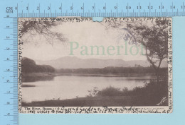 Poona India -  The Queens Gardens And The River, Cover 1909, -> Japan Postmark On A One Anna Stamp - Inde