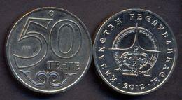 Kazakhstan 50 Tenge 2012 UNC < City ATYRAU > Commemorative Coin - Kazakhstan