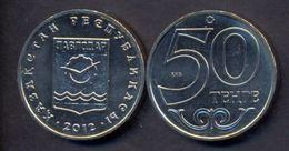 Kazakhstan 50 Tenge 2012 UNC < City PAVLODAR > Commemorative Coin - Kazakhstan