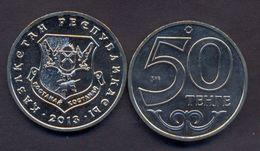 Kazakhstan 50 Tenge 2013 UNC < City KOSTANAY > Commemorative Coin - Kazakhstan