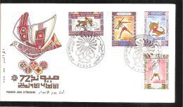 FDC    J O  DE MUNICH  1972 - Algeria (1962-...)