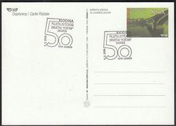 Croatia Zagreb 2008 / 50years Of Philatelic Society Poštar - Croatia