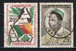 CAMERUN - 1960 - INDIPENDENZA DEL CAMERUN - USATI - Cameroun (1960-...)