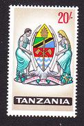 Tanzania, Scott #18, Mint Hinged, Industry Of Tanzania, Issued 1965 - Tanzania (1964-...)