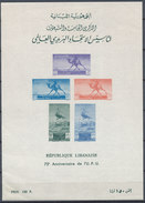 Stamp  Lebanon 1949 UPU 75th Anniv, Camel Post Rider & Helicopter (1 Sheet) MNH - Lebanon