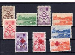 1958  Haïti  Croix-Rouge, 374 / 377 + 382 / 383 PA 121 / 122 + PA128**, Cote 24 € - 1958 – Bruselas (Bélgica)