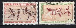CIAD - 1967 - PITTURE RUPESTRI - USATI - Ciad (1960-...)