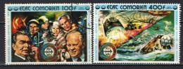 COMORES - 1975 - ASTRONAUTI ED ASTRONAVI - COOPERAZIONE SPAZIALE USA URSS - USATI - Isole Comore (1975-...)