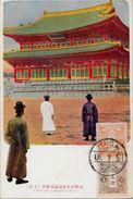 CPA Corée Asie Koréa Type Timbré - Corée Du Sud