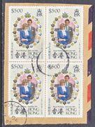 HONG  KONG  375 X 4   (o)  ROYAL  WEDDING  PRINCESS  DIANE - Hong Kong (...-1997)