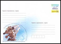 UKRAINE 2008. ASTRONOMICAL RESEACH OF KHARKIV UNIVERSITY. Telescope. Postal Stationery Stamped Cover (**) - Astronomy