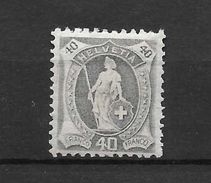 LOTE 1530  /// (C010)  SUIZA  1882     YVERT Nº: 75 *MH    CATALOG/COTE: 80€ - Nuevos