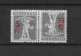 LOTE 1529  /// (C010)  SUIZA  1882     YVERT Nº: 181A *MH - Nuevos