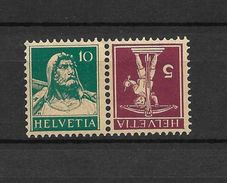 LOTE 1529  /// (C010)  SUIZA  1882     YVERT Nº: 197a *MH - Nuevos