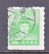 ROC  1015  (o) - 1945-... Republic Of China
