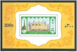 TS29 Saudi Arabia 1987 Mi. Block 21 S/S Souvenir Sheet - Expansion Of The Al Sharif Nabawi Mosque - Saudi Arabia
